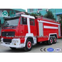 Quality High Power Large Space Electric Fire Fighting Truck Sinotruk 8CBM  - 12CBM for sale