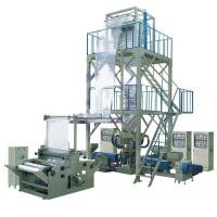 China High Efficient Courier bag coextrusion machine  film blowing machine wholesale
