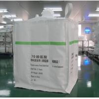 China Net baffle bag Type A 1 ton PP bulk bag for packaging chemical products  L-Lysine sulphate wholesale