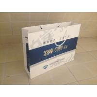 China Flowery Kraft Paper Customized Paper Bags With Ribbon Handle wholesale