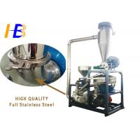 China LDPE Granules Stainless Steel Graining Machine Water And Wind Cooling System Available on sale