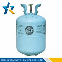 China R134A 13.6kg Eco Friendly Refrigerants For Industrial Refrigeration Systems wholesale
