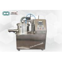 China Ball Peuetizer Pharmaceutical Machinery Cosmetics Food Processing FD-QZL on sale