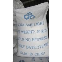 China White Powder Sodium Carbonate NA2CO3 , Soda Ash Light 99.2% For Detergent Industry wholesale