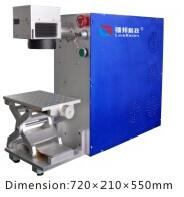 China 700 X 245 X 460mm LB-MFA Portable Fiber Laser Marking Machine For Metal / Nonmetal wholesale