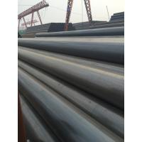 China Galvanized 20# 16Mn ERW Steel Pipe with high Tensile Strength 420Mpa - 440Mpa wholesale