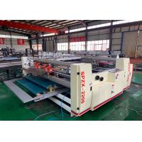 China Semi Automatic Carton Box Forming  Pasting Machine  / Pressure Gluer Machine For Carton Box on sale