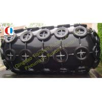 China Inflatable Pneumatic Rubber Fender wholesale