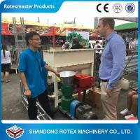 China YSKJ150 Small Animal Feed stuff Pellet Making Machine With CE In Philippines Exhibition wholesale