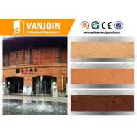 China Exterior Decorative Stone Tiles Recyclable , Insulation Outside Ceramic Tiles Eco - Friendly wholesale