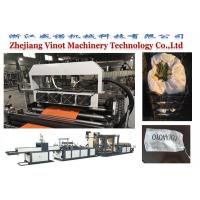China T - Shirt Shopping Bag Making Machine , Non Woven Bag Making Machine wholesale