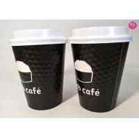 China New 12oz Glossy  Printed Insulated Two Layer Diamond Shaped Paper Cup wholesale