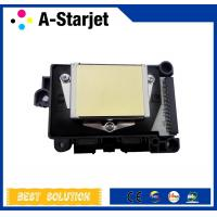 Quality A-Starjet UV Flatbed Printer 1440 DPI For Printing Papercard With 4 Color for sale