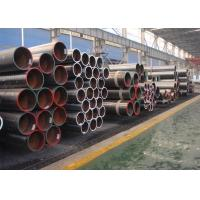 China Seamless Alloy Steel ASTM A335 P92 Pipe for High Pressure Boiler wholesale