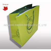 China Silk Screen Foldable Green Paper Bag , Candy / Fruit Gift Bag on sale