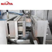 China 16 Cavity Blow Fill Seal Machine 50-500ML Suitable Size Pharmaceutical Equipment wholesale