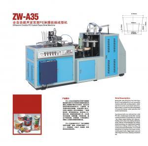 ZW-A35 Automatic Ultrasonic Double PE Paper Bowl Machine