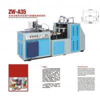 Quality ZW-A35 Automatic Ultrasonic Double PE Paper Bowl Machine for sale
