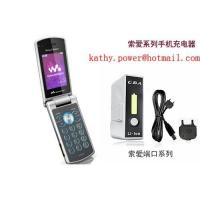 China Sony Ericsson charger OEM on sale