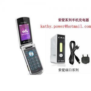 China Sony Ericsson charger OEM wholesale