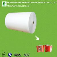 PE coated paper for chips box