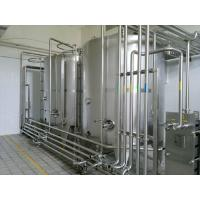 China Turn Key Stainless Steel Complete Butter Dairy Processing Line For Fresh Milk wholesale