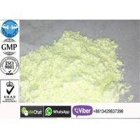 China Glutathione Pharmaceuticals Raw Materials For Skin Whitening Injection wholesale