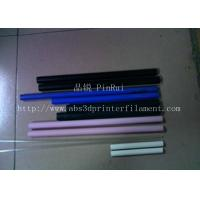 China Hard ABS Plastic Tube wholesale