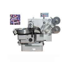 China 600pcs/min Steady Candy Paper Packing Machine For Colorful Candies wholesale