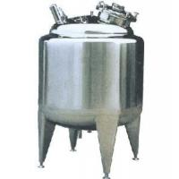 China Stainless Steel Tank (ZH-ST) wholesale
