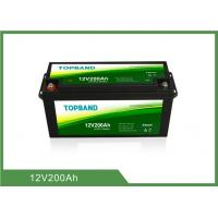 China Rechargeable 12V200Ah Bluetooth Lithium Battery High Security for RV and Car Usage Lifepo4 Material wholesale