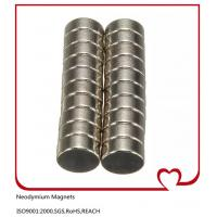 China 8 mm x 3 mm Stock Neodymium Magnets N40 Disc NdFeB Magnets Small Magnets on sale