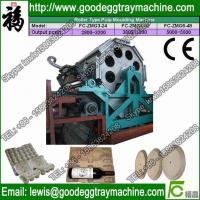 China Multi-functional egg tray manufacturing machine on sale