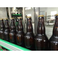 China Aseptic Beer Bottling Equipment 2 in 1 Filling and Capping Machine with 24 Head wholesale