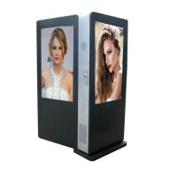 China Floor stand double side advertising display outdoor digital signage wholesale