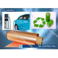 China High Performance Rolled Annealed RA Copper Foil 50um For Wide Copper Tape wholesale