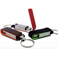 China USB Flash Drive Disk 8GB PU Leather Key Chain Memory Drives Stick on sale