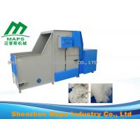 China Adjustable Speed Ball Fiber Machine / Fiber Opening And Pillow Filling Machine wholesale