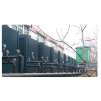 China CO2 R744 High Temperature Heat Pump Up To 90c Degree wholesale
