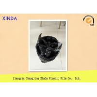 Quality 36ltrs HDPE Plastic Garbage Bags Household Using , Diposable Trash Bag For Office for sale