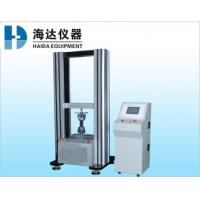 Quality Plastic Film Material Tensile Testing Machines / Compression Strength Tester 30KN 50KN for sale