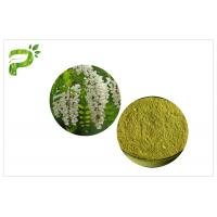 Buy cheap Flower Bud Natural Energy Supplements Vitamin P Rutin Of Sophora Japonica from wholesalers