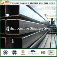 Buy cheap 5mm thickness hot rolled stainless steel square tube/pipe 304 316 from wholesalers