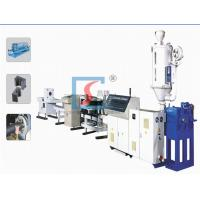 China PP/PE Single Wall Corrugated Plastic Pipe Production Line , Pipe Extruding Machine wholesale