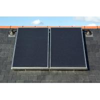 China solar heat collector wholesale