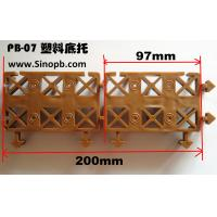 China PB-07 Plastic Base for garden diy tiles wholesale