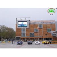 China Energy saving full color Outdoor LED Billboard display for advertisment , p16 wholesale
