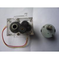 Quality 0.04W DC Geared Motor With CE ROHS Certifications For Smart Meter , Electric for sale