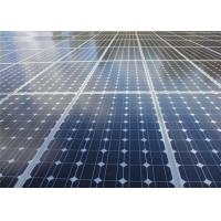 Buy cheap Reliable Photovoltaic Transparent Glass , Solar Panel Patterned Tempered Glass from wholesalers