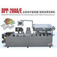 China DPP-260E Alu - Alu Blister Packaging Equipment With Step Motor Driving 1200kg wholesale